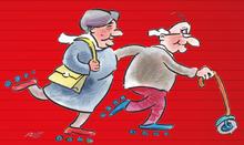 Kuren für SeniorInnen